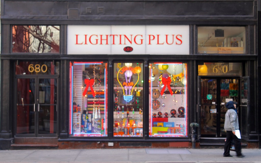 Lighting Plus in NYC